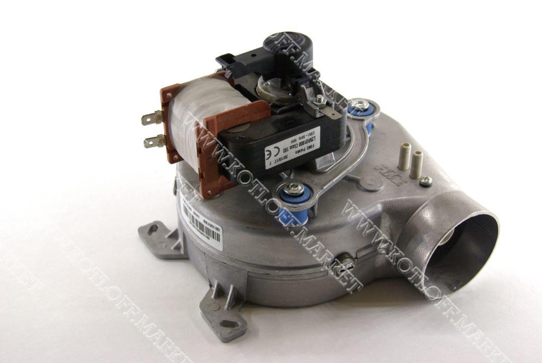 Вентилятор (турбина) на газовый котел Viessmann арт. 7858291