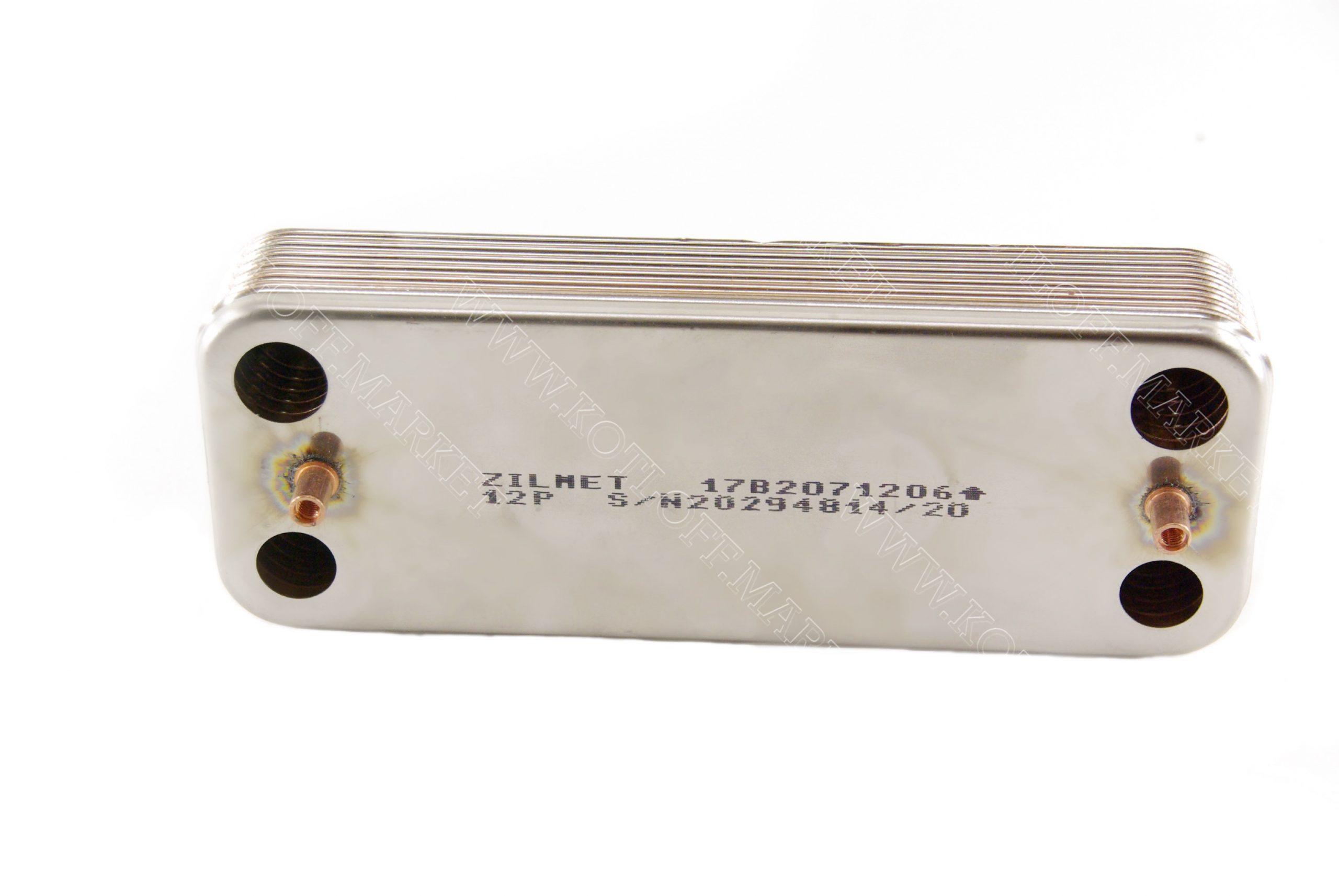 Теплообменник вторичный Zilmet (192×142) 12 пластин арт. 17B2071206 на газовые котлы Ariston Microgenus