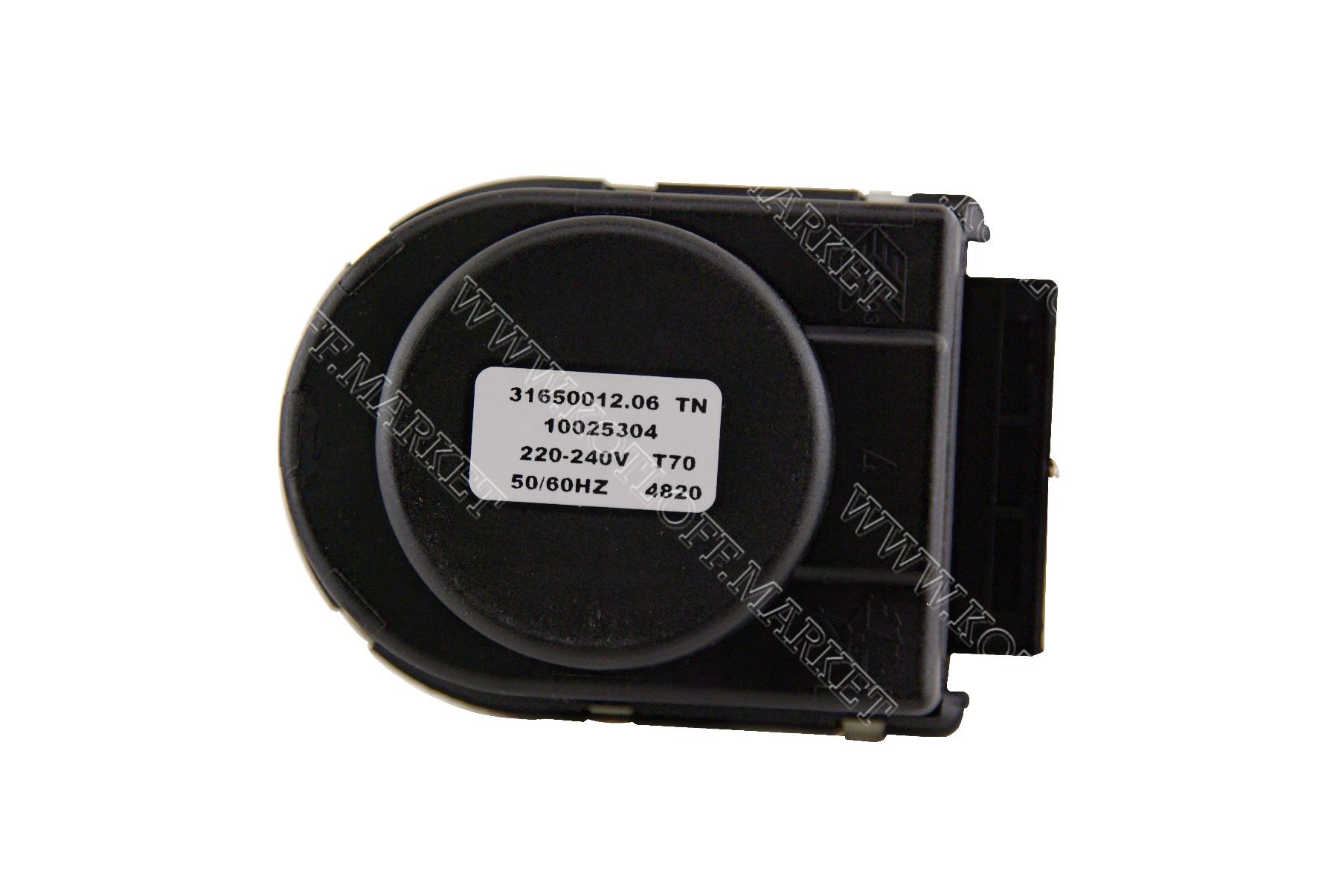 Мотор трехходового клапана для котла Baxi 5694580