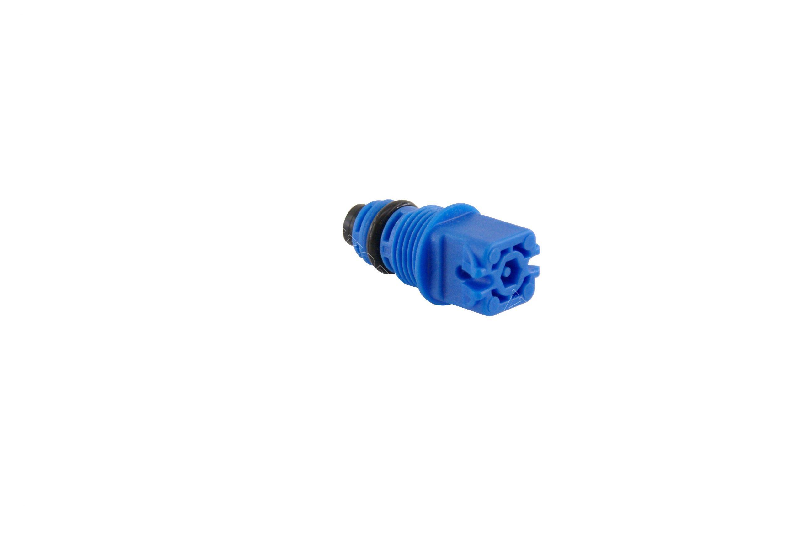 Кран подпитки на газовые котлы Bosch/Buderus арт.87186445920
