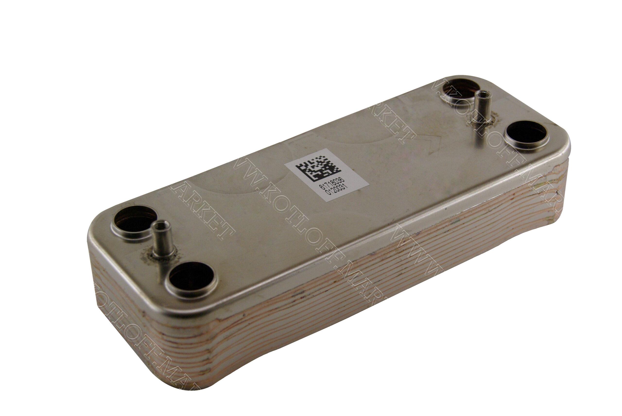 Теплообменник вторичный Zilmet Beretta (190×148) 12 пластин. R8036(a)